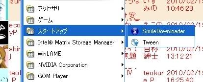 f:id:sikii_j:20100313040911j:image