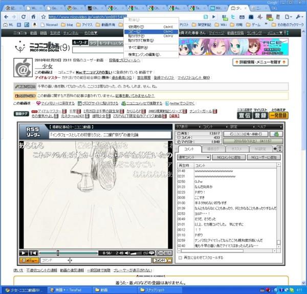 f:id:sikii_j:20100313040912j:image