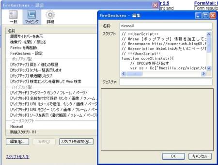 f:id:sikii_j:20100323012833j:image