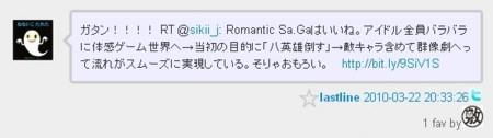 f:id:sikii_j:20100325200020j:image