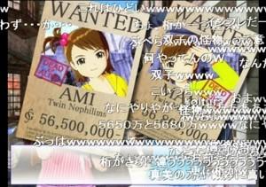f:id:sikii_j:20100325201203j:image