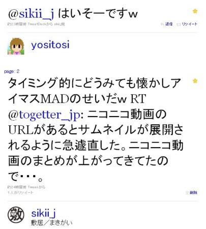 f:id:sikii_j:20100730000601j:image