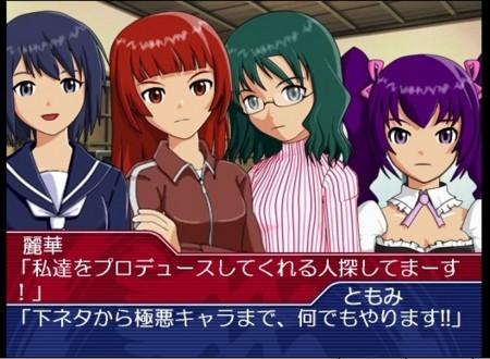 f:id:sikii_j:20100926154840j:image