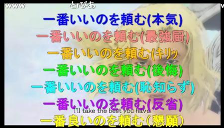 f:id:sikii_j:20101001210420p:image
