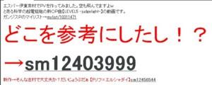 f:id:sikii_j:20101020222012j:image