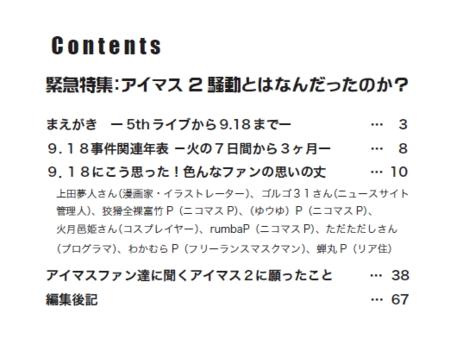 f:id:sikii_j:20101225211140p:image