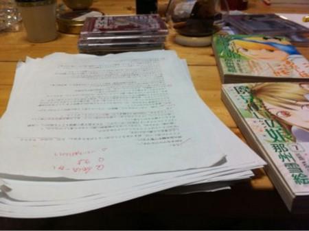 f:id:sikii_j:20101225234237j:image