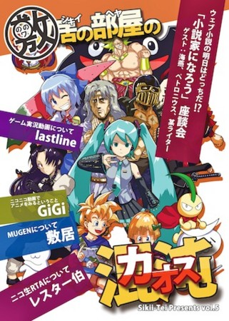 f:id:sikii_j:20111219005648j:image