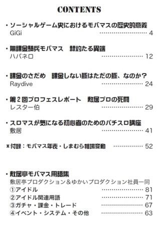 f:id:sikii_j:20120801234808j:image:w360