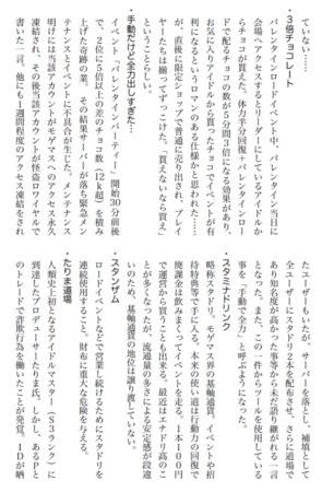 f:id:sikii_j:20120802000512j:image