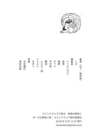 f:id:sikii_j:20180804220757j:image
