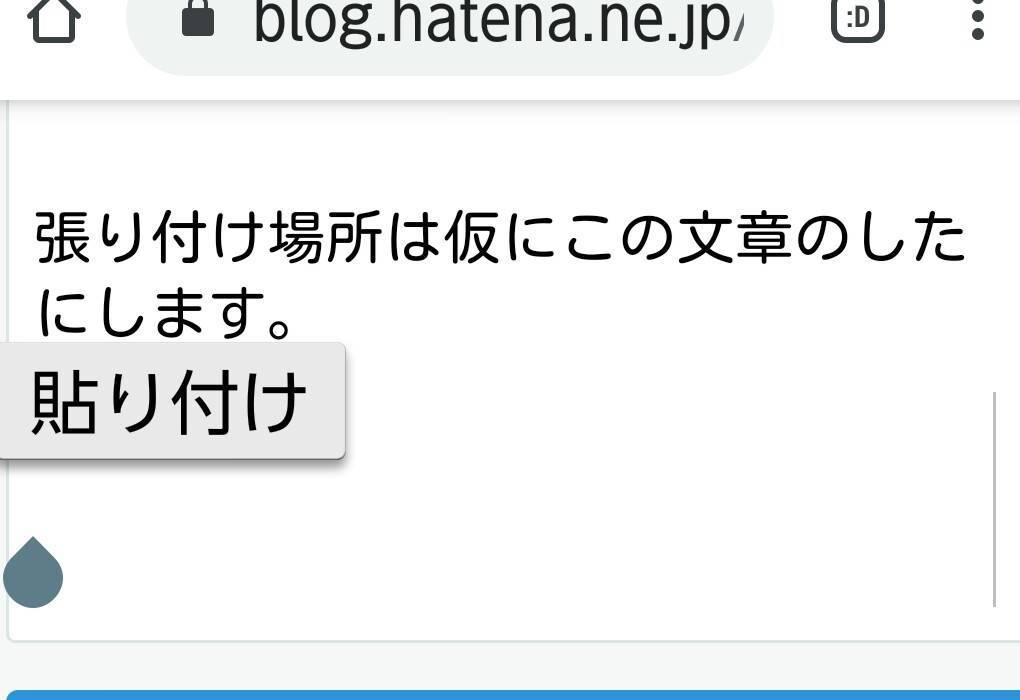 f:id:sikinomori117:20191108170022j:plain