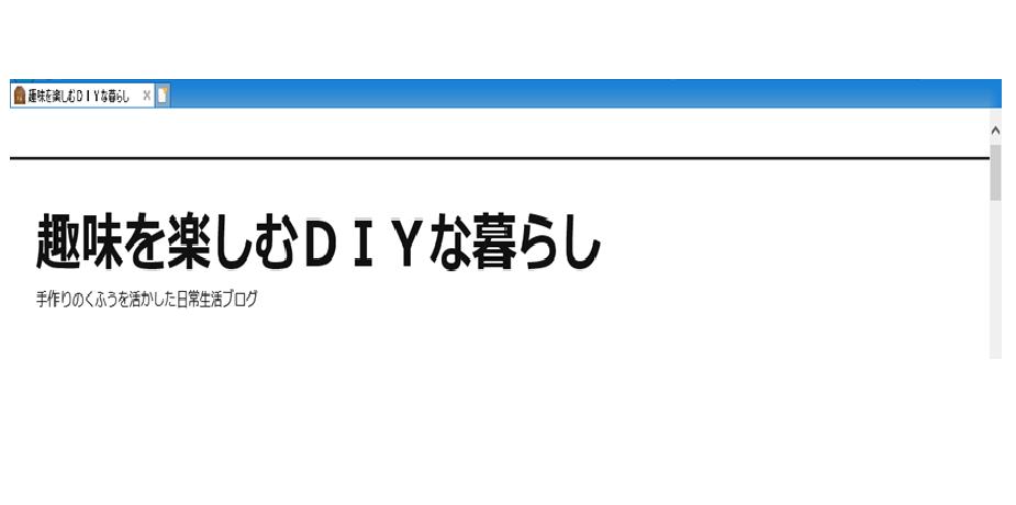 f:id:sikinomori117:20191205052240p:plain