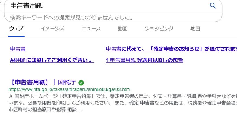 f:id:sikinomori117:20200131080004p:plain