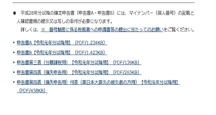 f:id:sikinomori117:20200131081223p:plain