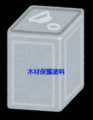f:id:sikinomori117:20200208132026j:plain