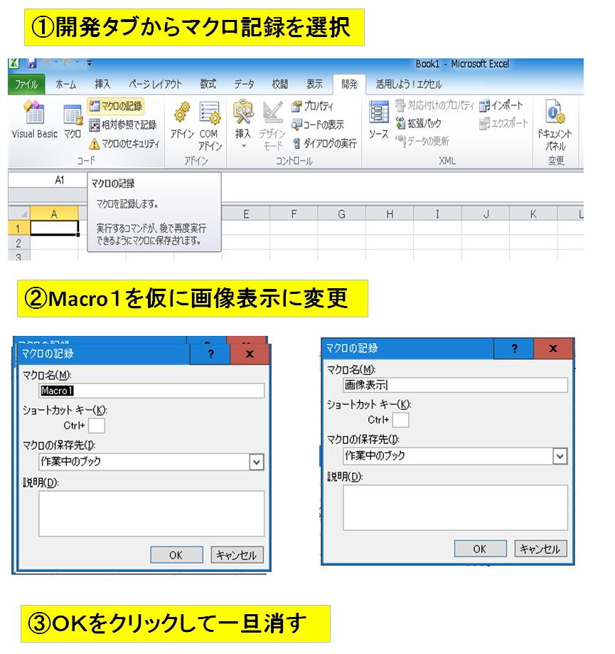 f:id:sikinomori117:20200304063351p:plain