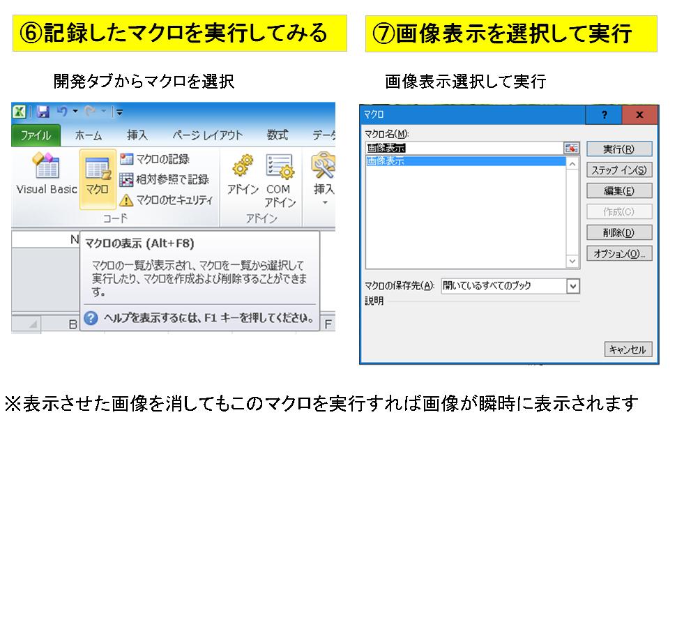 f:id:sikinomori117:20200304063531p:plain