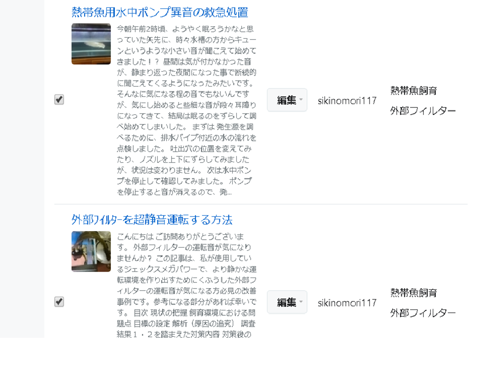 f:id:sikinomori117:20200306022325p:plain