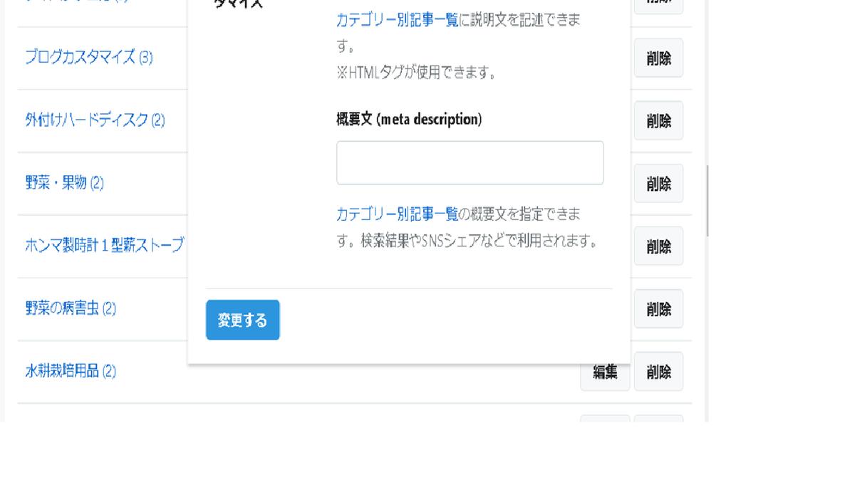f:id:sikinomori117:20200306030248p:plain