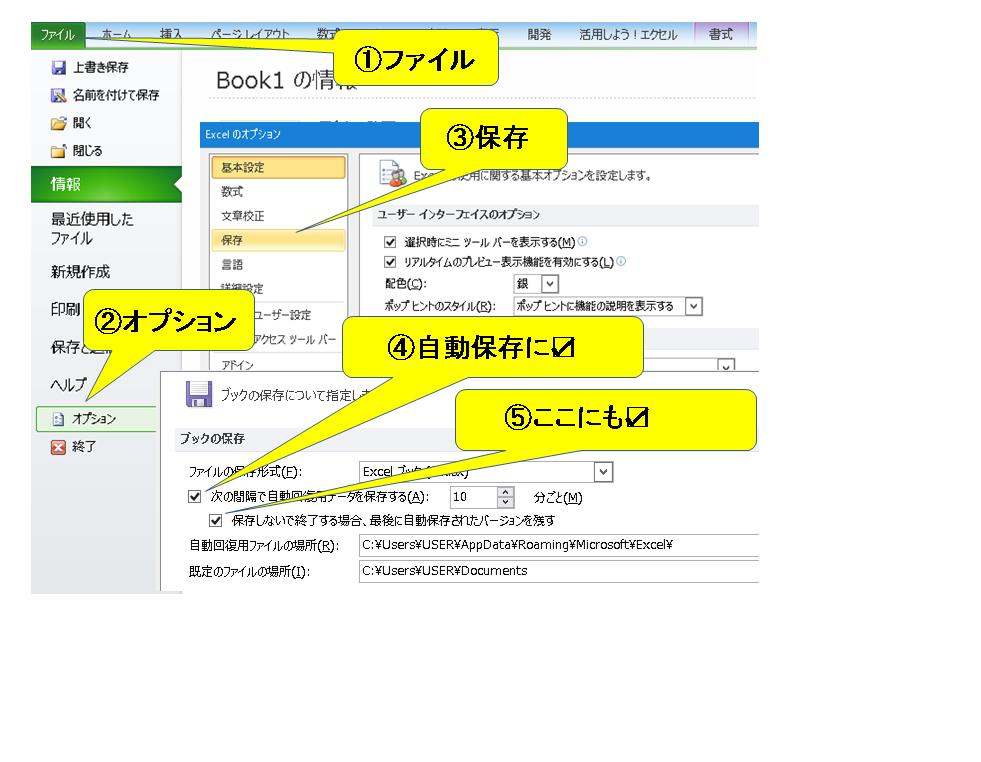 f:id:sikinomori117:20200308073235p:plain