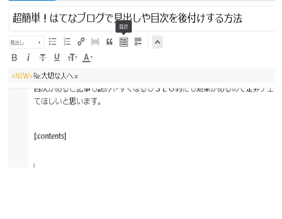 f:id:sikinomori117:20200314153237p:plain