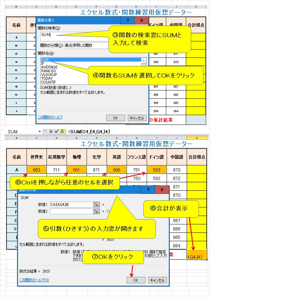 f:id:sikinomori117:20200315085057p:plain