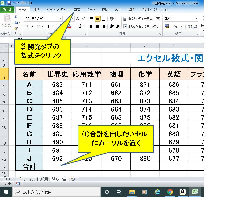 f:id:sikinomori117:20200331061600p:plain