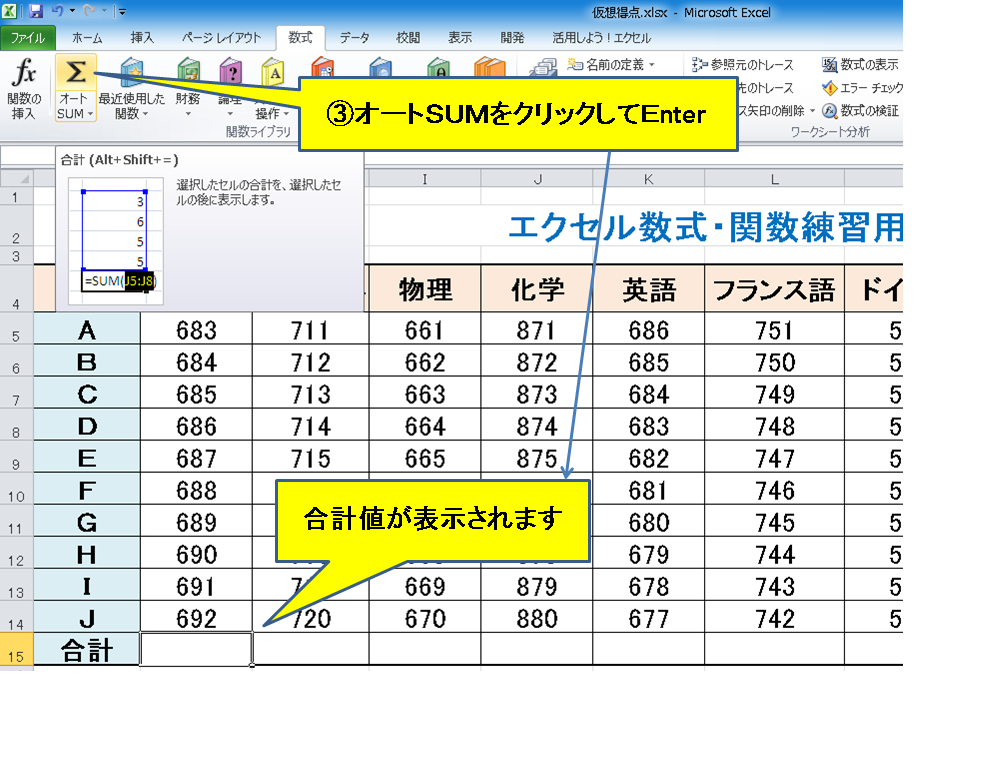 f:id:sikinomori117:20200331061635p:plain
