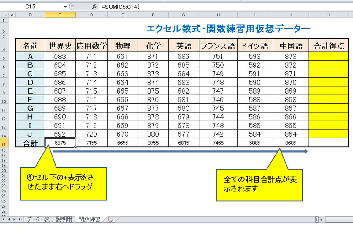 f:id:sikinomori117:20200331063500p:plain