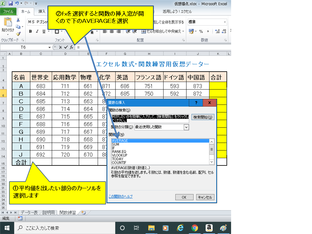 f:id:sikinomori117:20200331120228p:plain
