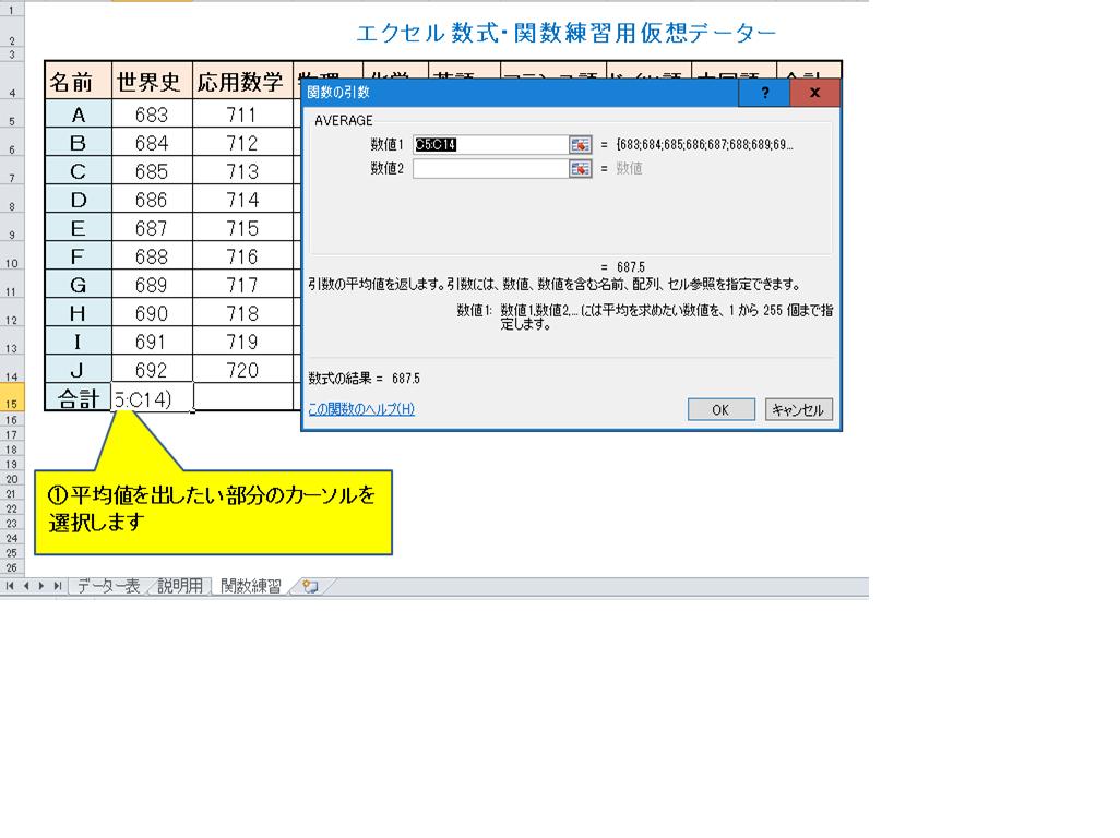 f:id:sikinomori117:20200331120613p:plain