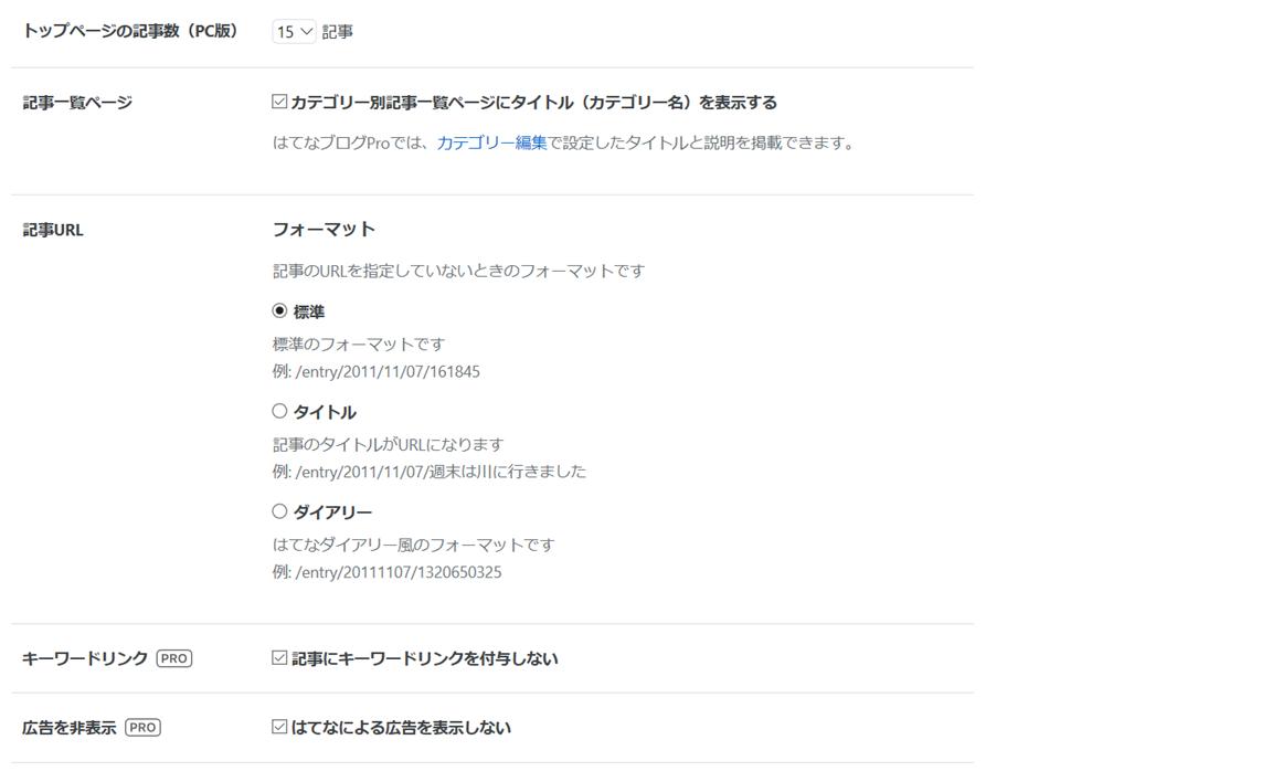 f:id:sikinomori117:20200409154950p:plain