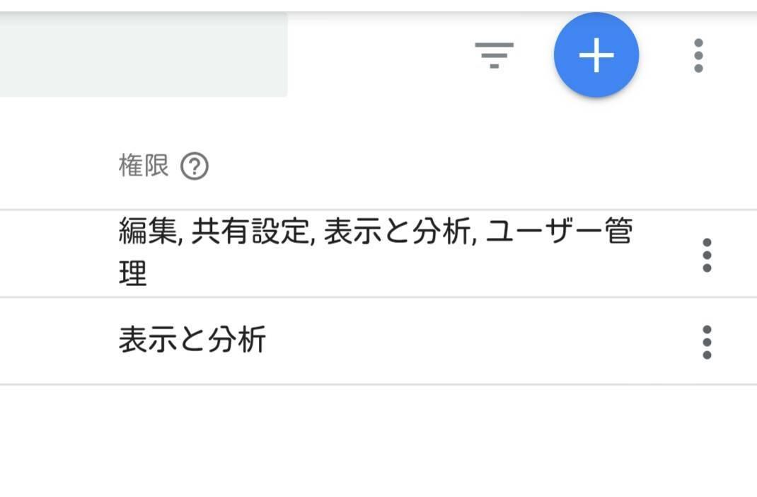 f:id:sikinomori117:20200410132421j:plain