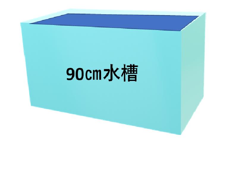 f:id:sikinomori117:20210106142409p:plain