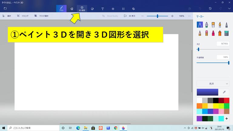 f:id:sikinomori117:20210111031442p:plain