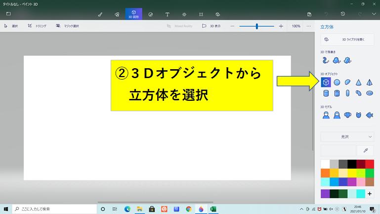 f:id:sikinomori117:20210111033248p:plain