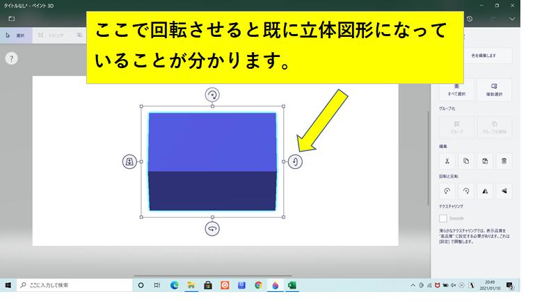 f:id:sikinomori117:20210111034409p:plain