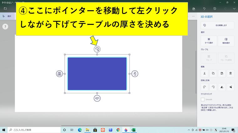 f:id:sikinomori117:20210111035658p:plain