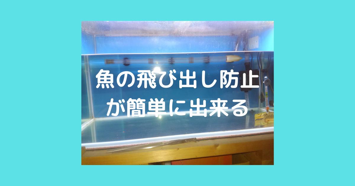 https://cdn-ak.f.st-hatena.com/images/fotolife/s/sikinomori117/20210307/20210307063956.png