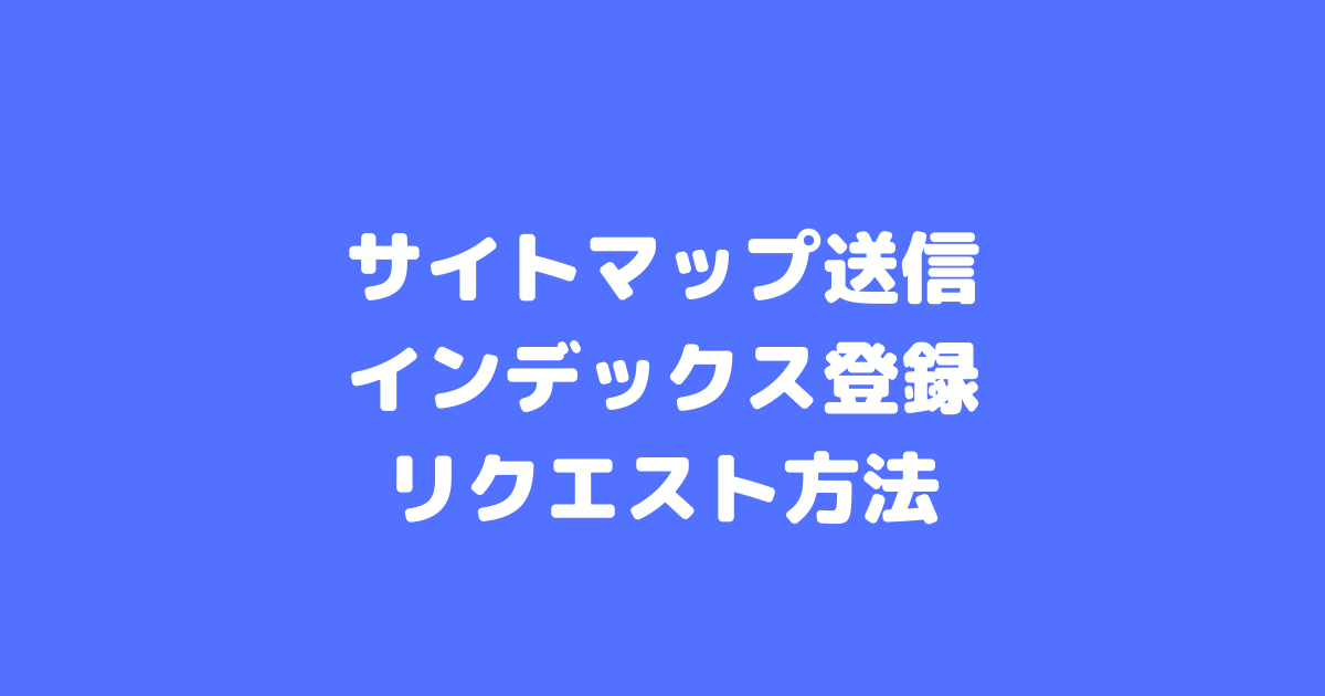 https://cdn-ak.f.st-hatena.com/images/fotolife/s/sikinomori117/20210308/20210308110918.png