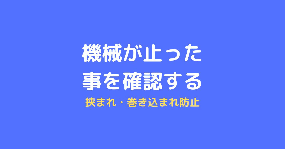 f:id:sikinomori117:20210319131707p:plain