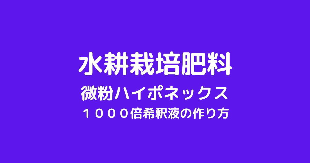 f:id:sikinomori117:20210410182854p:plain