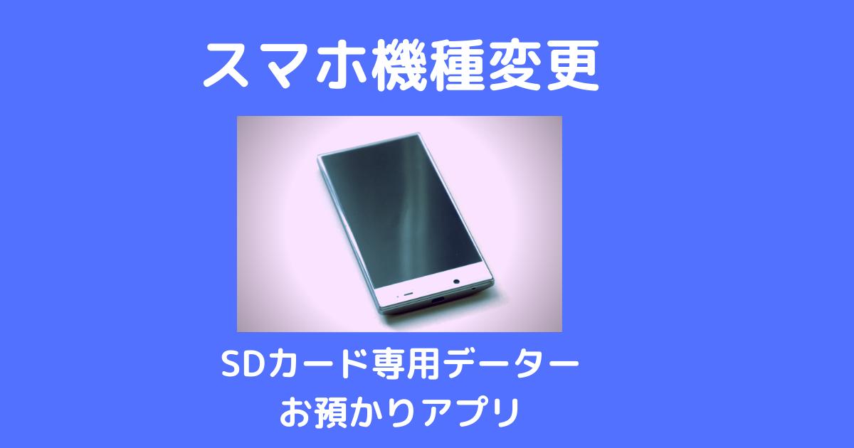 f:id:sikinomori117:20210611192713p:plain
