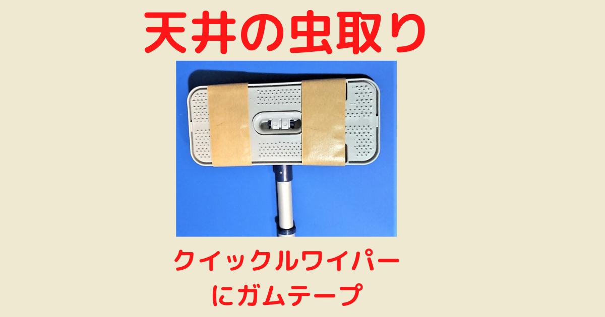 f:id:sikinomori117:20210621010204p:plain