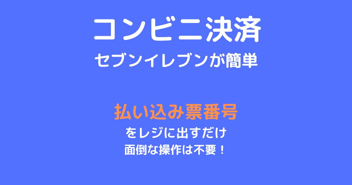 f:id:sikinomori117:20210622122248p:plain