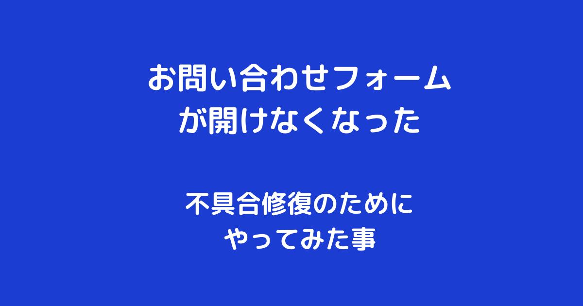 f:id:sikinomori117:20210625131608p:plain