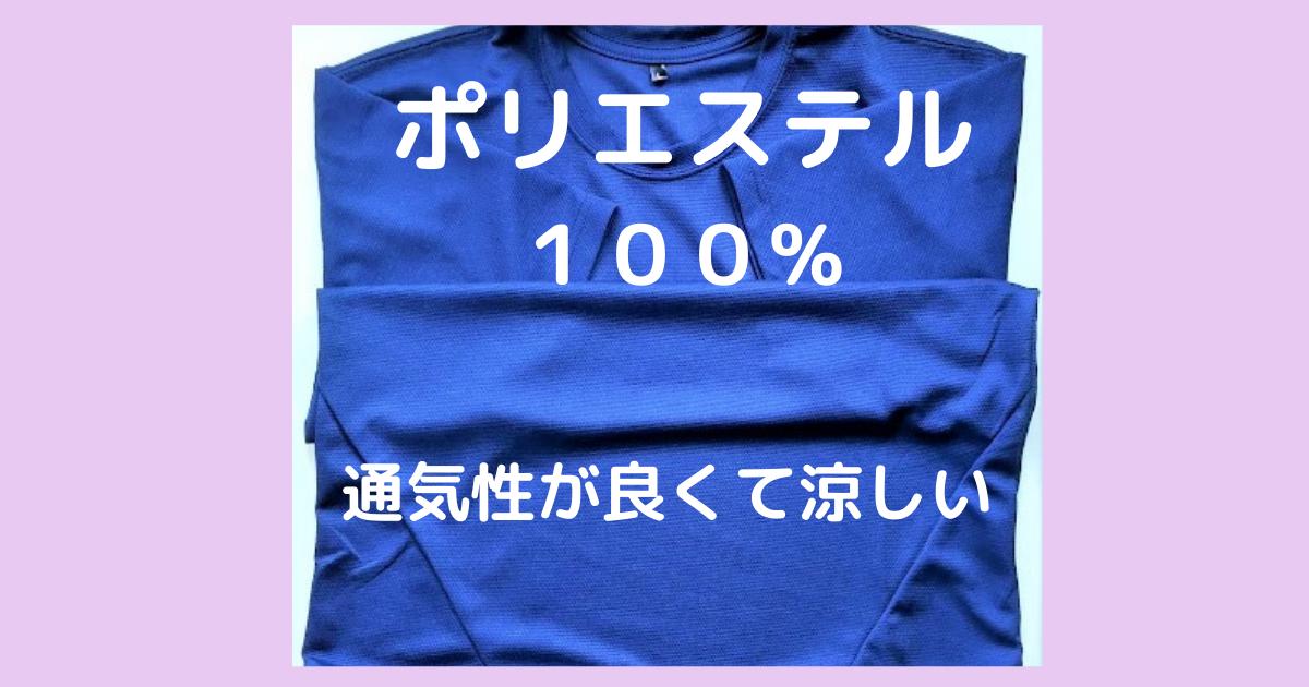 f:id:sikinomori117:20210802101438p:plain