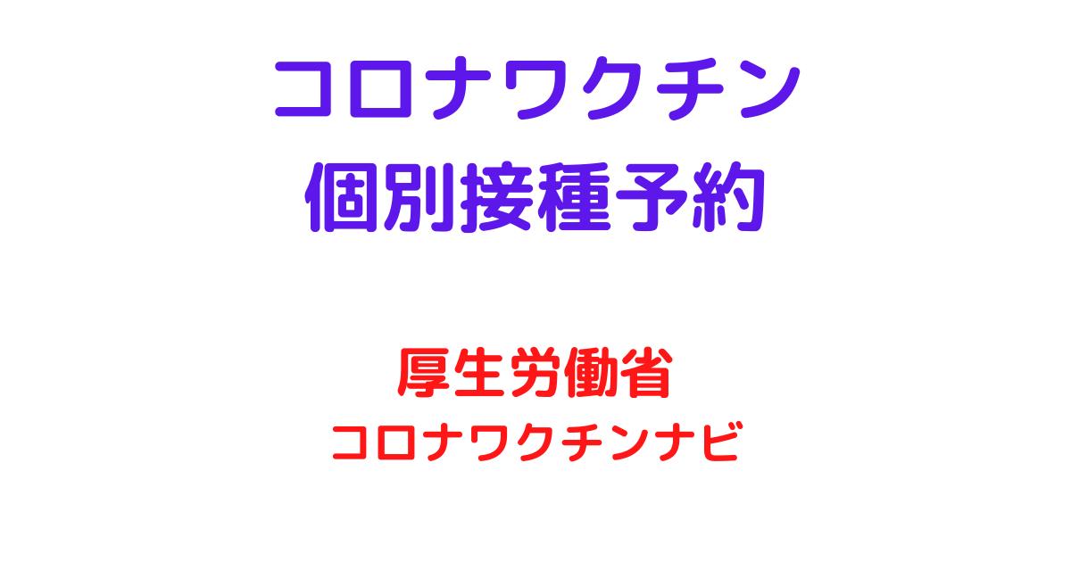 f:id:sikinomori117:20210811152108p:plain