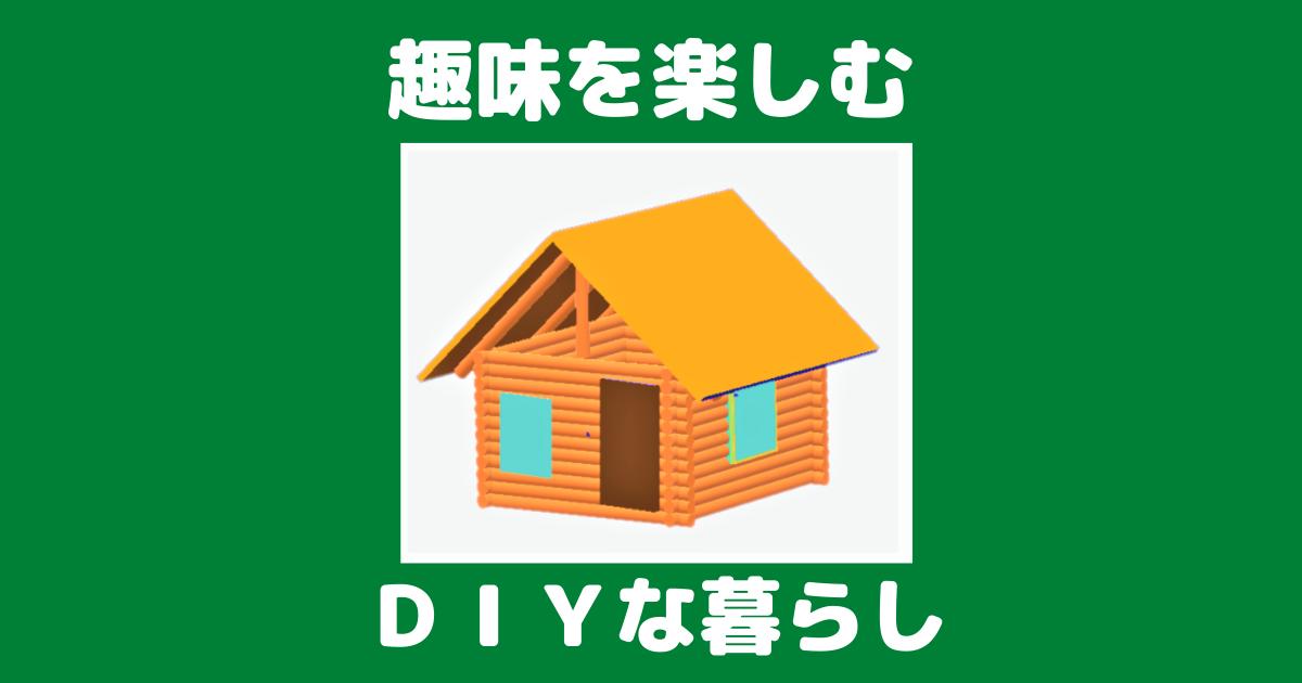 f:id:sikinomori117:20210819225409p:plain